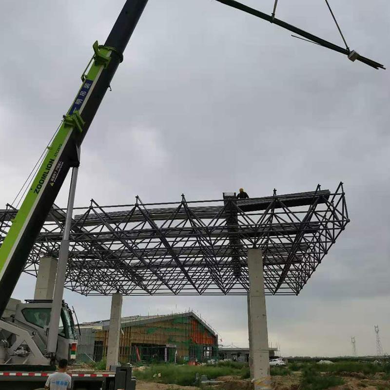 球形网架安装施工