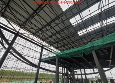 西兆通镇东庄村回迁小学风雨操场